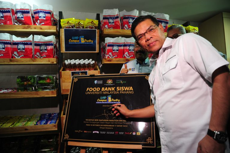 Universiti Malaysia Pahang (UMP) Food Bank Siswa Program Launching