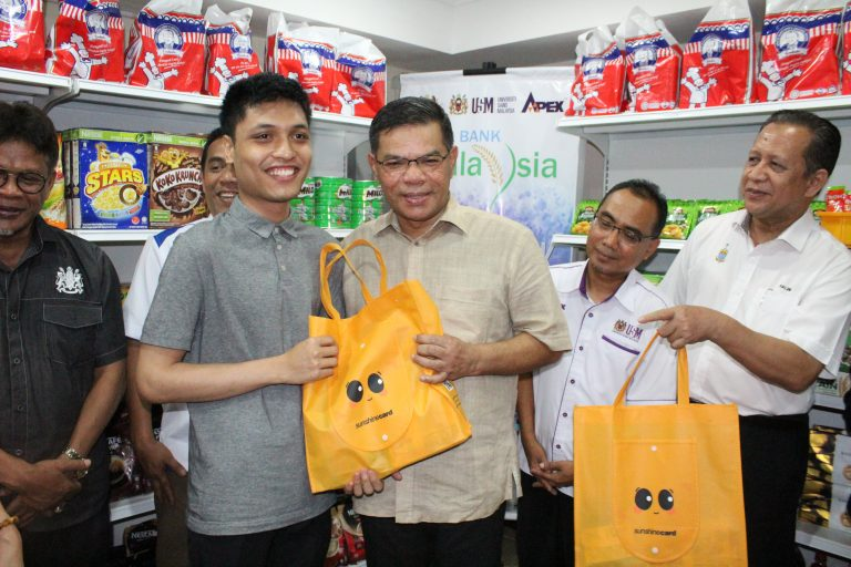 Universiti Sains Malaysia (USM) Food Bank Siswa Program Launching