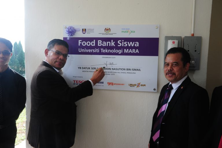 Universiti Teknologi MARA (UiTM) Shah Alam Food Bank Siswa Program Launching